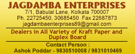 Jagdamba Enterprises