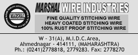 Marshal Wire Industries
